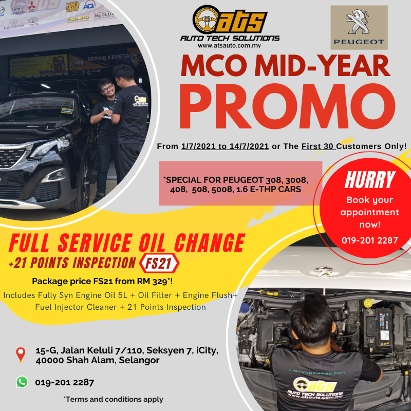 ATS MCO Mid-Year Package For Peugeot
