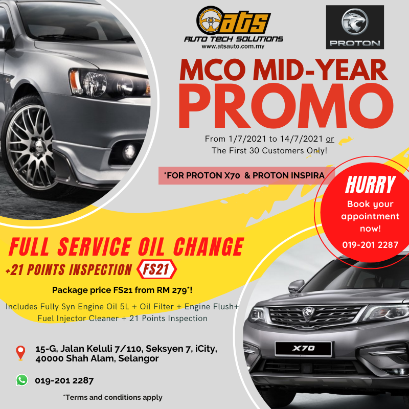 ATS MCO Mid-Year Package For X70 & Inspira